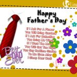 Best Dad Ever Greetings And Images