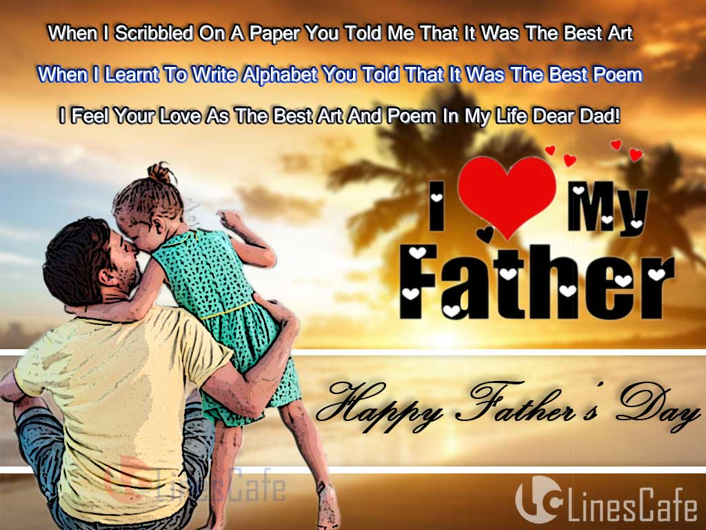 Father And Daughter Kissing Greeting Images With Quotes And Messages About Father To Wish Father's Day