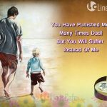 Cute Father's Love Quotes On Child