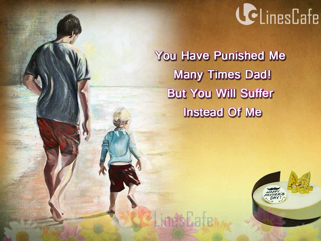 Cute And Heart Touching Quotes About Father's Love Very Beautiful Affection Of Father On Child