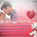 Father's Wishes Poem With Images