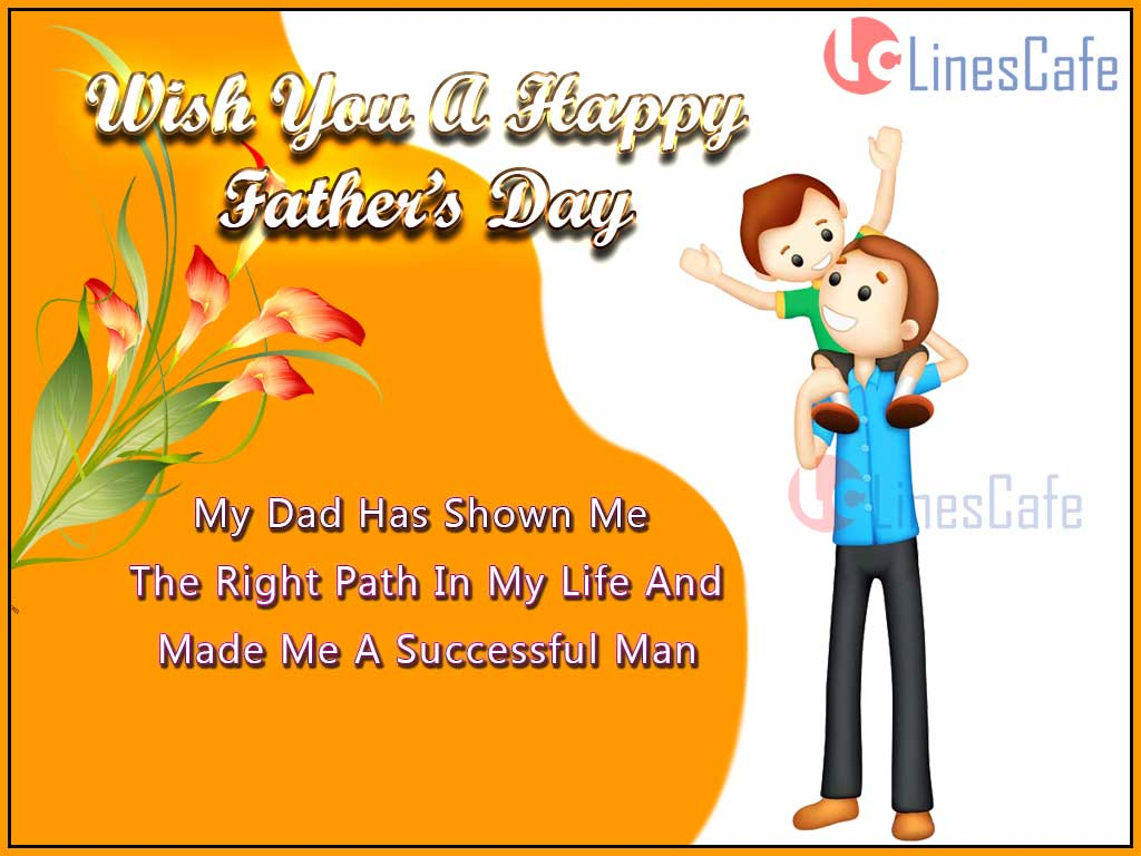 Best Father's Day Heart Touching Images And Wishing For Your Dad In Facebook And Whatsapp