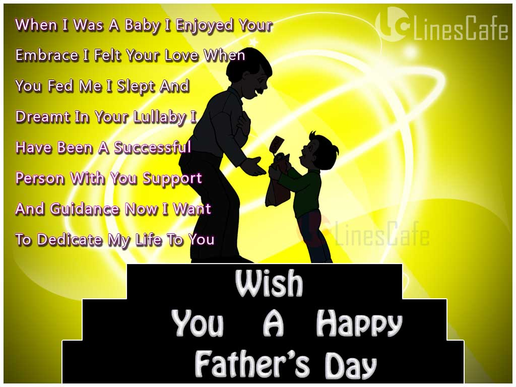 Beautiful Poem About Father With Images And Greetings For Father's Day Celebration In 2016
